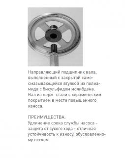 NOCCHI SCM 4 PLUS 75/140-T N3183090
