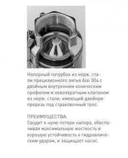NOCCHI SCM 4 PLUS 75/210-T V400/50
