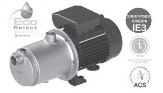 NOCCHI Multi EVO 3-40 T 230/400V-50Hz