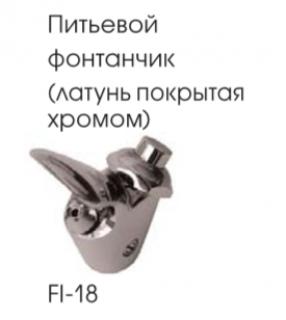 Aquapro FI-18