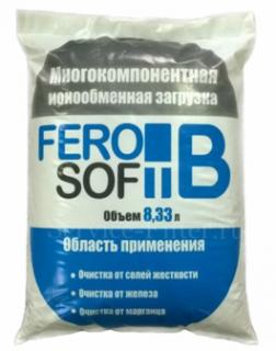 Аргеллит FeroSoft-B