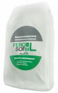 Аргеллит FeroSoft-L