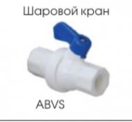 Aquapro ABVS